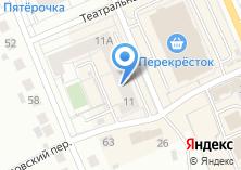 Компания «Театральный» на карте