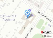 Компания «Уральский учебно-тренировочный центр гражданской авиации» на карте