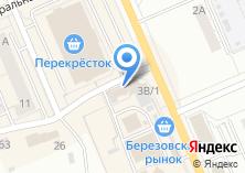Компания «У Камала» на карте