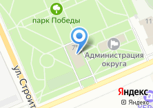 Компания «Отдел по делам молодежи Березовского городского округа» на карте