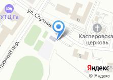 Компания «Калина-Авто-Плюс» на карте
