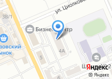 Компания «АВ ЛОДЖИСТИК» на карте