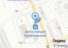 Компания «BerezaTrans» на карте