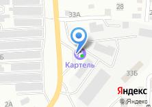 Компания «АЗС Екойл» на карте