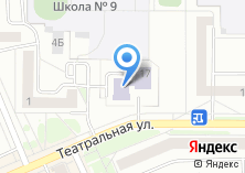 Компания «Парикмахерская на Театральной» на карте