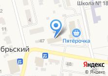 Компания «Бородулинское» на карте