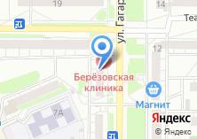 Компания «Уральский банк Сбербанка России Березовское отделение №6150» на карте