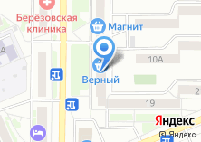 Компания «Veir» на карте
