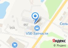Компания «Премиум-авто» на карте