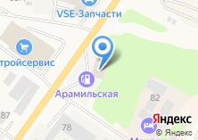 Компания «Арамильская АЗС» на карте