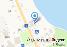 Компания «Арамильская бетонная компания» на карте