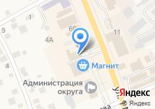 Компания «Спутник ТВ» на карте