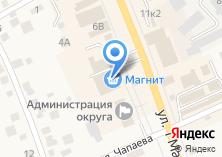 Компания «Заря» на карте