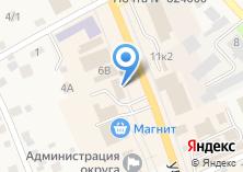Компания «Взгляд» на карте