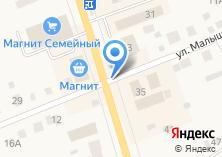 Компания «БурМастер-Урал» на карте