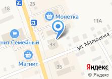 Компания «Строящееся административное здание по ул. 1 Мая (г. Арамиль)» на карте