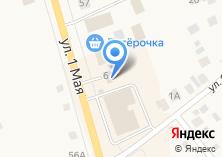 Компания «Зоомагазин