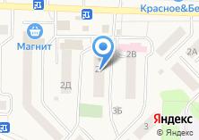 Компания «Арамильская центральная городская библиотека» на карте