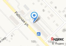 Компания «Строящийся жилой дом по ул. Рабочая (г. Арамиль)» на карте