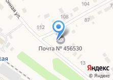 Компания «Почтовое отделение №530» на карте