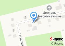 Компания «Путник» на карте