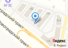 Компания «Новоградский» на карте