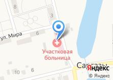 Компания «Саргазинская участковая больница» на карте