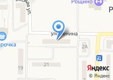 Компания «Уральский банк Сбербанка России Калининское отделение №8544» на карте