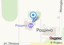 Компания «Администрация Рощинского сельского поселения» на карте