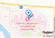 Компания «Федеральный центр сердечно-сосудистой хирургии» на карте
