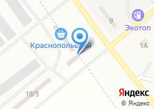 Компания «Хуторок» на карте