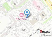 Компания «Наутилус» на карте