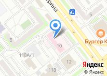 Компания «Кожно-венерологический диспансер №3» на карте