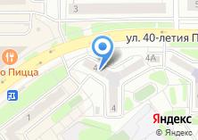 Компания «Synergy Translation Russia» на карте