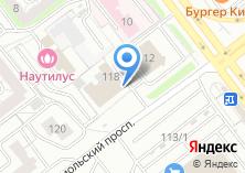Компания «Магазин бытовых товаров» на карте