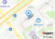 Компания «Медицинский кабинет терапевтического приема» на карте