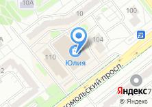Компания «Вим-М» на карте