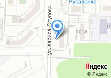 Компания «Новостройки от Гринфлайт» на карте