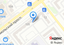 Компания «Ural flowers» на карте