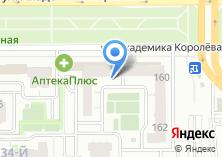Компания «Строящийся жилой дом по ул. Академика Королёва» на карте