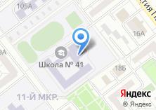 Компания «СДЮСШОР им. Г. Веричева по дзюдо» на карте