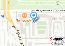 Компания «Нотариус Проскрякова В.В» на карте
