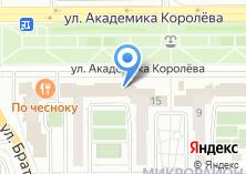 Компания «Федерация карате Киокушинкай Южного Урала» на карте