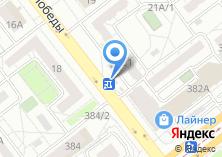 Компания «Продуктовый магазин на ул. 40 лет Победы» на карте
