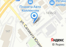 Компания «Водоканалстрой-2» на карте
