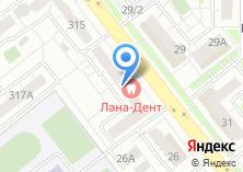 Компания «Комиссионно-сервисный магазин» на карте