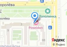 Компания «Тополиная аллея» на карте