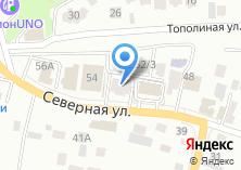 Компания «БизнесТорг» на карте