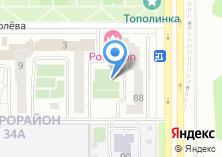 Компания «Фамиан» на карте