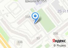 Компания «Уральские Жемчужины» на карте